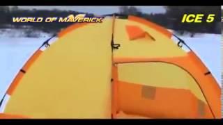 Зимние палатки для рыбалки maverick