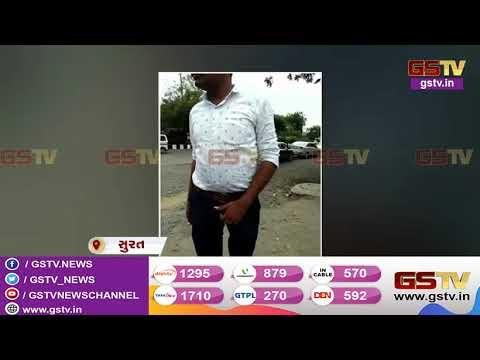 Surat : દારૂ સાથે ઝડપાયેલા યુવક પાસે પોલીસ કર્મચારીની તોડબાજી | Gstv Gujarati News