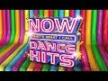 NOW That's What I Call Dance Hits 2016