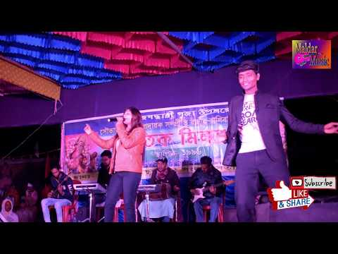Teri akhiya ka kajal ||तेरीअक्खियाकाकाजल | Bhojpuri Song | ROCKLINE ORCASTRA | MALDAR MUSIC