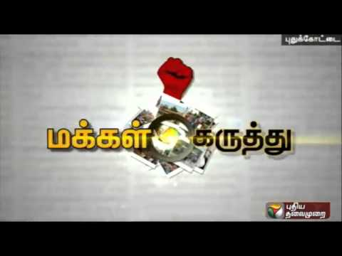 Compilation-of-peoples-response-to-Puthiyathalaimurais-following-query-Public-Opinion-25-03-16