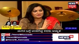 Special Interview   ಸುಮಲತಾ ಕಂಡ 'ಅಂಬಿ'