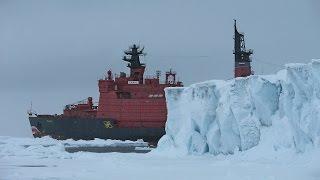"""Атомный ледокол """"Ямал"""" во льдах Арктики."""
