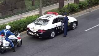颯爽と走り去るVIPの車列【パトカー+白バイ+ハイヤー+警護車】
