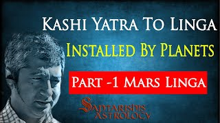 Kashi Yatra Of The Planets - Linga Installed by Planet Mars | Part 1