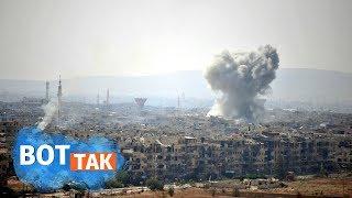 В соцсетях пишут о новых потерях России в Сирии