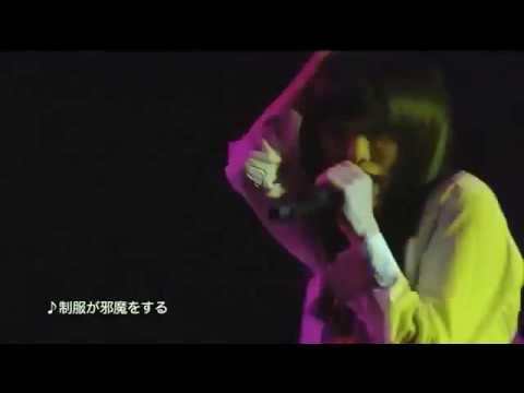 AKB48 制服が邪魔をする