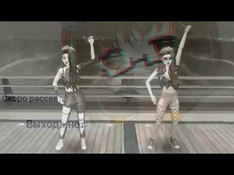 КЛИП ДИСКОНЕТ Элджей feat.Кравц|Авакин лайф|#КонкурсPushok2003|🌞