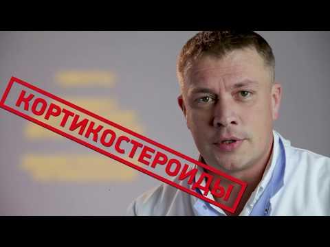 Vein Clinic w przeglądach Tomsk