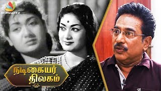 Gambar cover There is Lots to Learn From Savitri's Life : Rajesh Interview | Gemini Ganesan | Nadigaiyar Thilagam