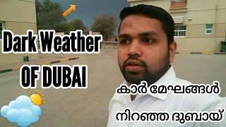 #RAINING IN DUBAI  Weather Changes In Dubai