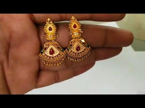 Gold Earrings in Rajkot, सोने की बालियां