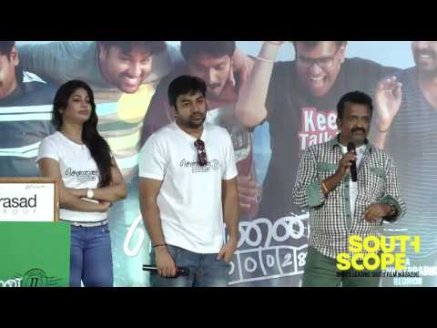 T. Siva speaks at Chennai 600028 II audio launc