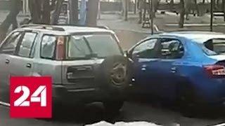 Взорвавшийся  самокат едва не убил семью москвичей и повредил стену - Россия 24