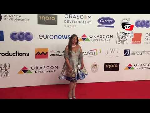 فستان ليلي علوي يخطف الأنظار في ختام مهرجان الجونة السينمائي
