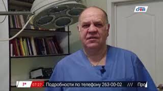 Наше УТРО на ОТВ – зоосоветы с Николаем Калининым