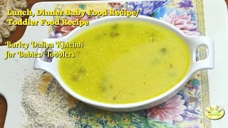 Dalia khichdi recipe 6 months plus baby food dalia recipe for barley daliya khichdi indian homemade baby food recipe 6 to 9 months forumfinder Images