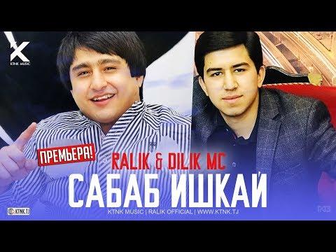 REST Pro (RaLiK & Dilik MC) - Сабаб ишкай (Клипхои Точики 2020)