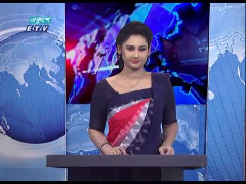 09 Pm News || রাত ০৯ টার সংবাদ || 06 March 2021 | ETV News