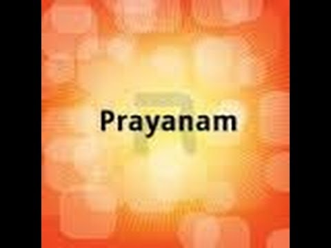Prayanam | Full Malayalam Movie