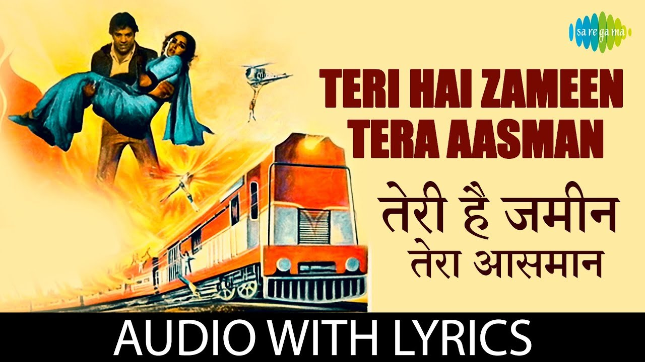 Teri Hai Zameen Tera Aasmaan Hindi lyrics