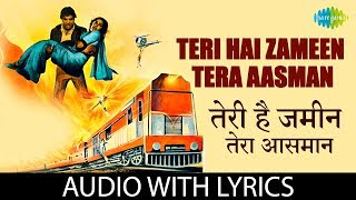 Teri Hai Zameen Tera Aasman with lyrics   तेरी है