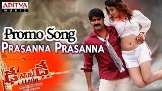 Dhee Ante Dhee Promo Songs - Prasanna Prasanna - Srikanth, Sonia Mann (2015)