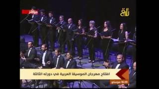 Télécharger Official Bsilis Mayada Daffani تلجك Mp3 دفاني Taljak ميادة Audio بسيليس