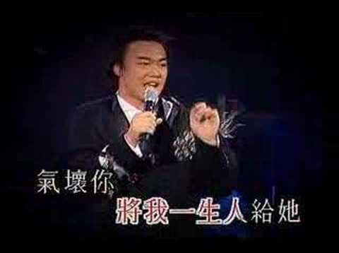 陳奕迅 2003 Concert Part 6 - 給愛麗斯
