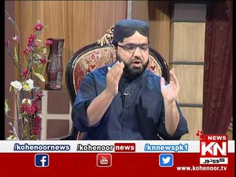 Raah-e-Falah 29 November 2019 | Kohenoor News Pakistan
