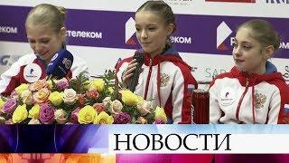 Спортивный мир обсуждает сенсации первенства России по фигурному катанию.