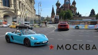 Москва. Города России. Интересные Факты о Москве