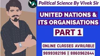International Organisations || Political Science || NCERT