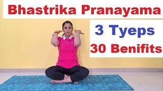 how to do bhastrika pranayama correctly - Free video search