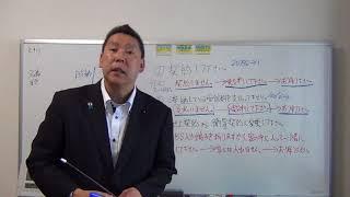 NHK集金人を確実に追い返す方法