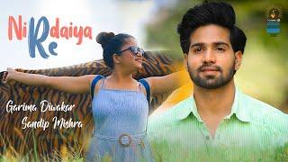 Nirdaiya Re | Garima Diwakar(Shruti) & Sandip Mishra(Hardik) | Sunil Soni | cg song | Anjor