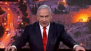 OSN šokováno: Netanjahu odhalil tajnou továrnu na rakety Hizballáhu v Bejrútu