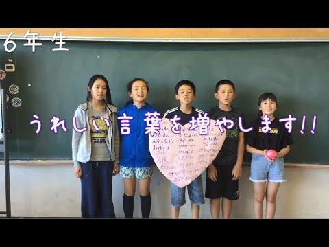 Onagawa Elementary School