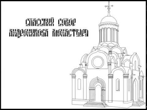 Группа странники белая церковь