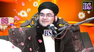 Molana Muhammad Nasir Madni Shab 01 02  2019