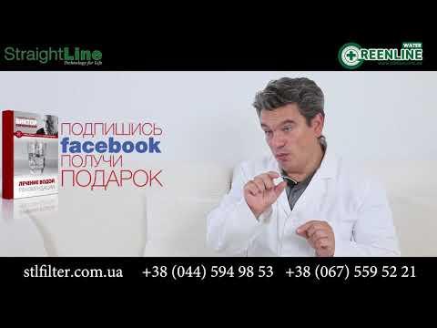 Видео лечение простатита травами