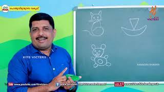 Standard 1 | Mathematics | Class – 37