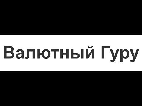 Павел сидоров александрович сг трейдинг