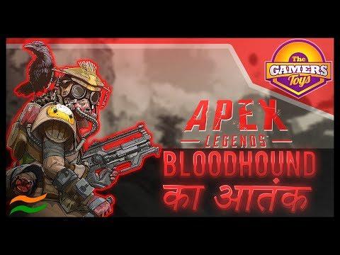APEX LEGENDS Hardcore Gameplay | आज हम भी केहे के लेंगे | India Live
