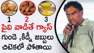 These 3 Items Are Very Valuable In Our Daily Food Recognized Them | Veeramachaneni Diet Speech