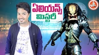 Aliens Mystery | Unknown Facts About Aliens In Telugu | Vikram Aditya Latest Videos | EP#12