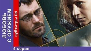 Любовь с Оружием / Armed Love. 4 Серия. Фильм. StarMedia. Криминальная Мелодрама
