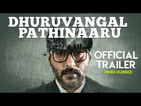 Dhuruvangal Pathinaaru Official Hindi Dubbed trailer | Latest Hindi movies