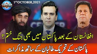Center Stage With Rehman Azhar | 1 October 2021 | Express News | IG1I