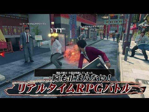 PS4新作《人中之龍7 光與暗的去向》戰鬥系統、小遊戲介紹影片釋出!